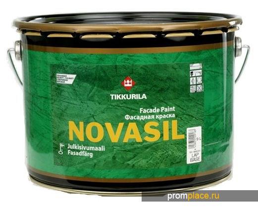 Краска НОВАСИЛ водоэмульсионная силикономодифицированная, совершенно матовая для фасадных работ, Тиккурила