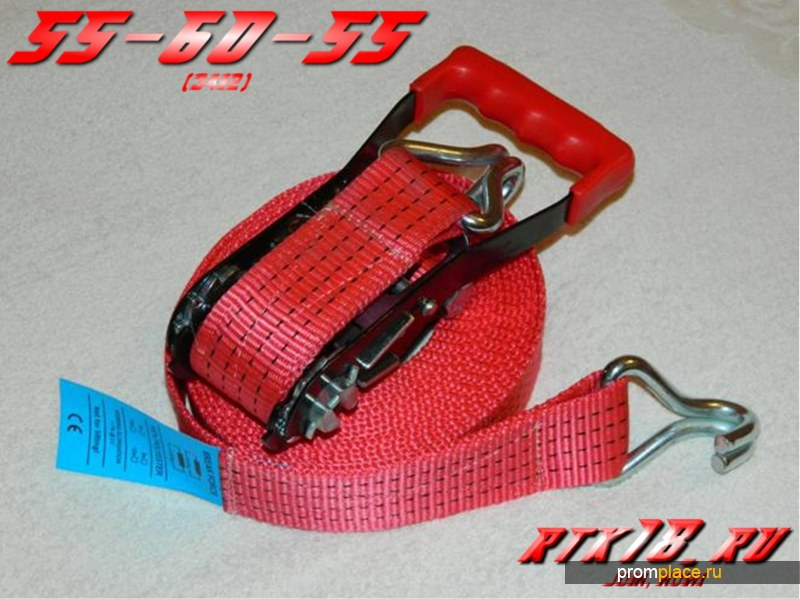 Стяжные ремни крепления груза 4/8т ширина ленты 50 мм 360руб./шт.