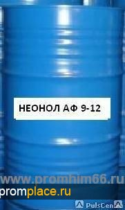 Неонол АФ 9-12