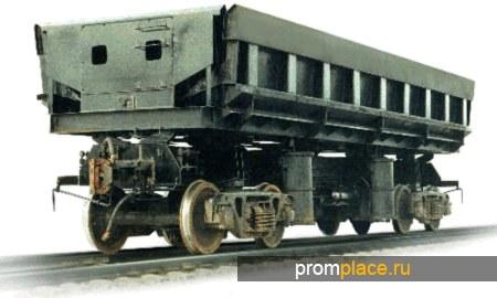 Думпкар /вагон-самосвал/  Модель: 31-945