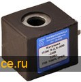 Катушка электромагнитная ПЭК3-2,5-300