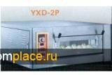 Шкаф жарочный для пиццы YXD-2P