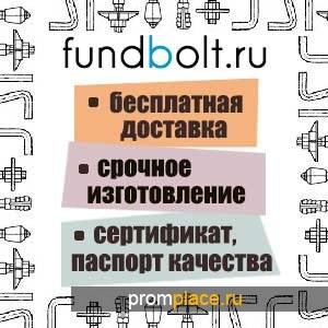 М56х2000 2.1 Фундаментный анкерный болт ГОСТ 24379.1-80 L=300 L=160 - Доставка бесплатно