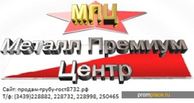 Продам трубу НЕРЖавеющую ПО СТАЛИ 12(08)Х18Н10Т,10Х17Н13М2Т.