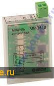 Производим модули дискретного ввода ММВ510 -4DI