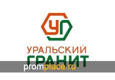 Керамогранит «Уральский гранит» по оптовым ценам. Доставка по России.