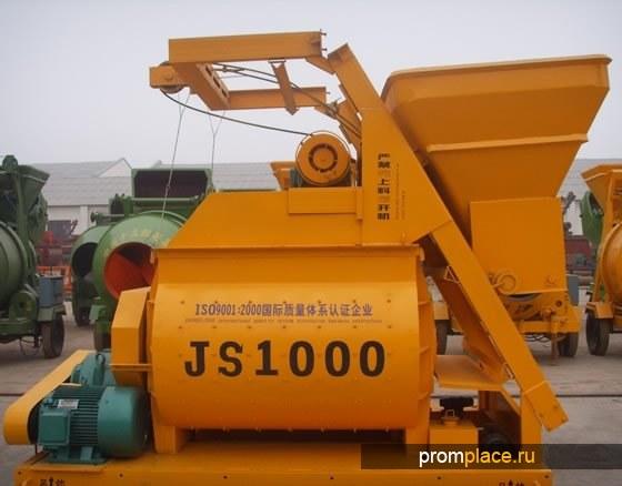 JS1000 Бетоносмеситель