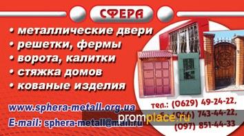 Заборы из профнастила, распашные ворота, гаражные ворота .  цена, фото, купить.