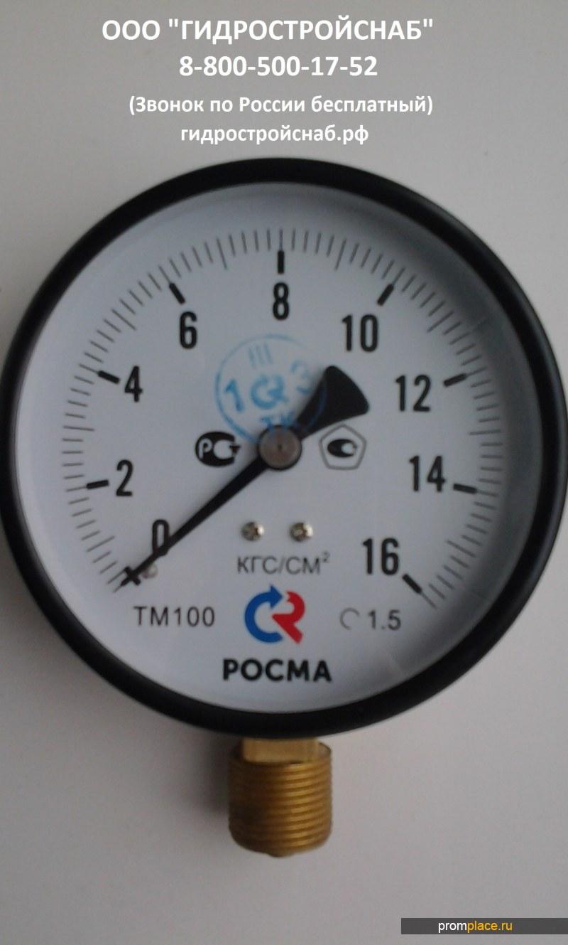 Манометр технический 6, 10, 16 кг/см ЗАО Росма