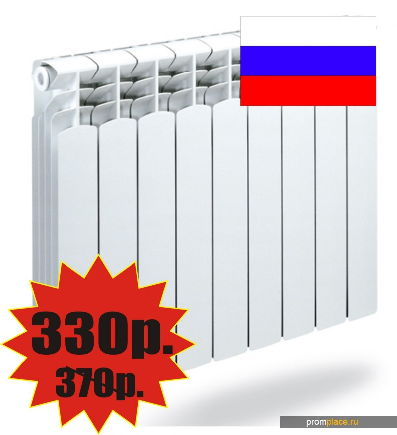 станции цены на биметаллические радиаторы добросовестным