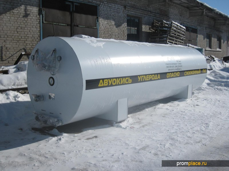 углекислотное оборудование