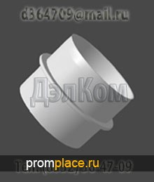 сальник набивной ТМ.89-13