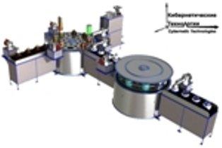 Автоматизированная линия для разлива соков АКР/ПЯ-15-НТ