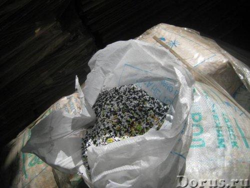 Продам отходы полистирола и полипропилена