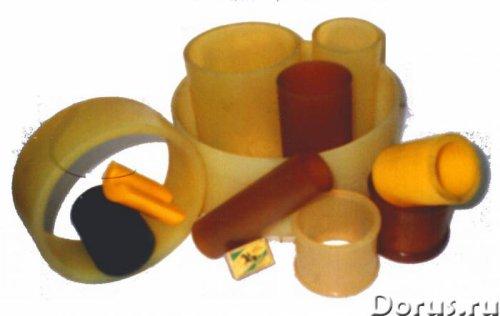 Втулки полиуретановые