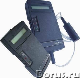 Тахометр электронный бесконтактный ИТ 5–ЧМ «Термит»