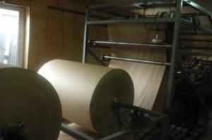Продается линия изготовления бумажных пакетов УБТ.