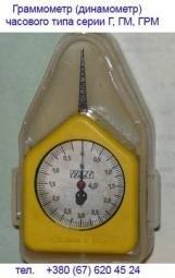 Граммометр, динамометр, весы, тензометр