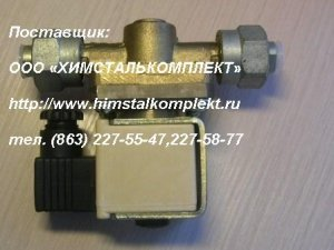Клапан ПЗ.26227-010-02 вентиль электромагнитный, запчасти ППУА 1600-100, АДПМ 12-150