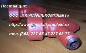 Клапан обратный 720-20-0, КП-160, запчасти ППУА 1600-100, АДПМ 12-150
