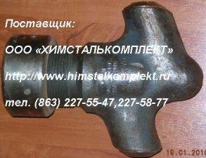 Клапан 843-40-0А-01, КП-160, запчасти ППУА 1600-100, АДПМ 12-150