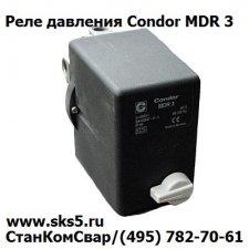 предлагаем прессостат Condor MDR 3