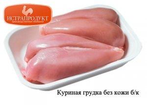 Куриная грудка со склада в Москве оптом