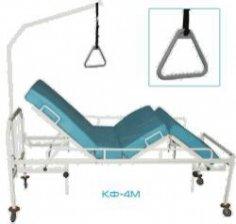 Продам кровать функционльная четырех секционная КФ-4М