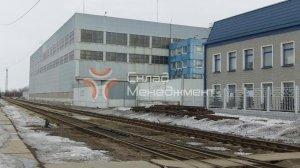 Продаем производственную базу в Московской области