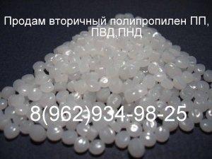 Продам трубный полиэтилен ПЭНД.
