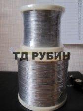 продаем нихром проволока Х20Н80