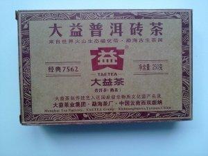 Предлагаем китайский элитный чай пу-эр.
