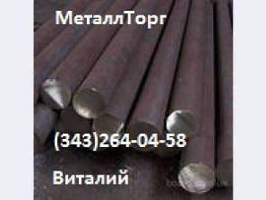 Продаем сталь теплоустойчивая 12Х1МФ, 25Х1МФ, 15Х1М1Ф