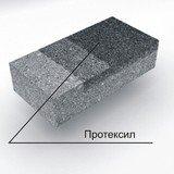 Предлагаем пропитку для бетонных полов «Протексил»