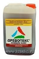 Предлагаем антисептики для древесины «Древотекс»