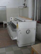 Предлагаем каландр гладильный ЛК-60