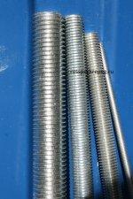Продаем шпильку полнорезьбовая DIN 975
