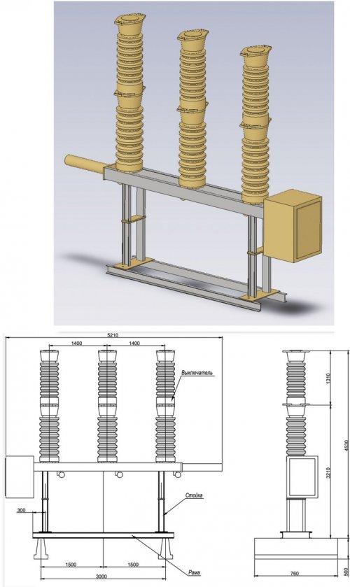 110 кВ. ОРУ 110 кВ поставляется на место установки подстанций блоками