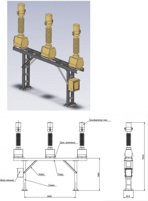 Открытое распределительное устройство 110кВ ( ОРУ)