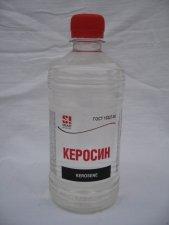 Предлагаем приобрести керосин