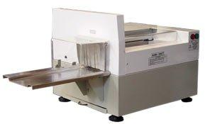 Продаем хлеборезки промышленные АХМ-300