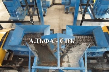 Переработка автомобильных покрышек, линия ALFA-ATR-500, 1000, 1500.