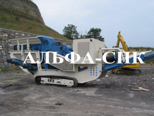 Дробильно сортировочный комплекс, Шредерные комплексы для переработки металлического лома.