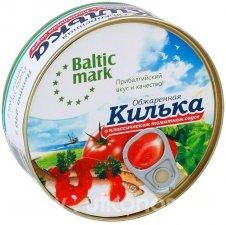 Предлагаем кильку в классическом томатном соусе (банка с ключем)