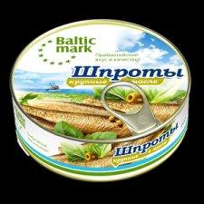 Продаем оптом консервы шпрот в масле(вес 160г)