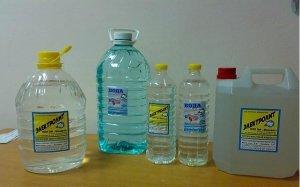 Предлагаем электролиты, дис. воду