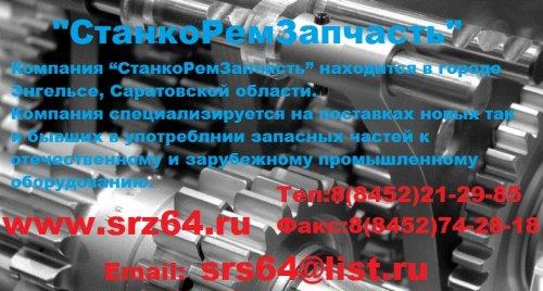 Двигатель постоянного тока  МСU 280  60 кВт ( в отличном состояние ) – 200000 руб с НДС.