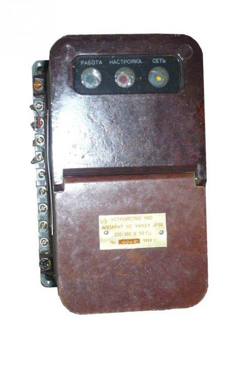 Аппарат контроля скорости КС