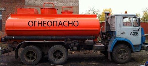 Транспортировка ГСМ светлых нефтепродуктов по Уфе и РБ.