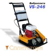 Виброплита VS-246 E20